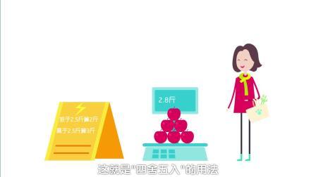 编程中国 儿童火种编程软件 程序模块指令介绍【042】四舍五入