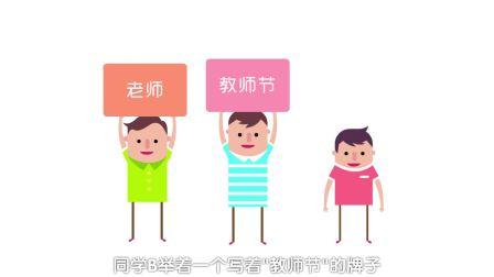 编程中国 儿童火种编程软件 程序模块指令介绍【043】内容相加