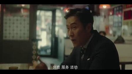我在《上海女子图鉴》遇见Mr.Big截了一段小视频