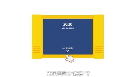 编程中国 儿童火种编程软件 程序模块指令介绍【048】隐藏变量