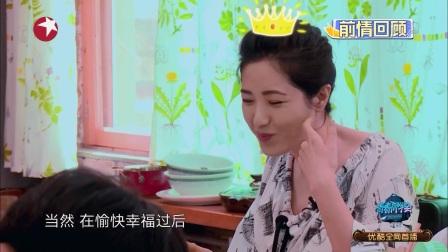"""中戏96班致敬《大宅门》 """"四朵金花""""一""""争""""到底"""