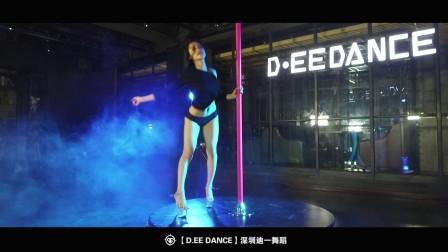 【D·EE DANCE】迪一舞蹈