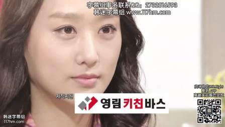 那女人的大海 第20集预告 吴丞芽,崔成宰,韩宥伊,金柱英