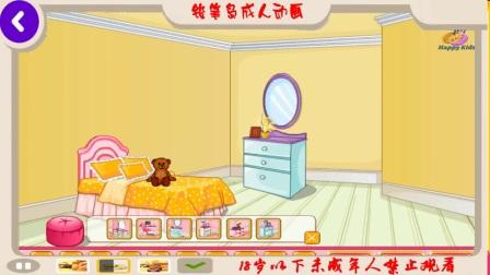 少女房间装饰游戏女孩的装饰游戏游戏为孩子们