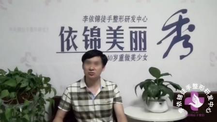 李依锦全新一代徒手整形培训学习,台湾学员见证