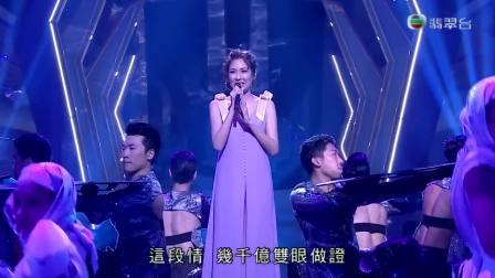 陳敏之(Sharon Chan) - 星夢情真(2018年7月7日 流行經典50年第2輯第22集總第41集--原唱:陳慧琳Kelly)
