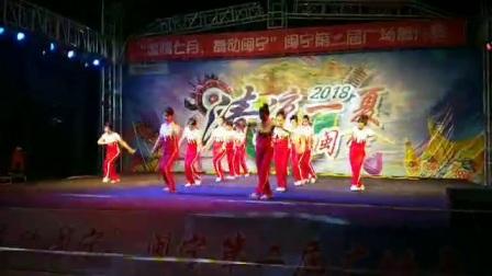 《永宁县望远镇》蓝山社区~红枫舞蹈队~广场舞中国美