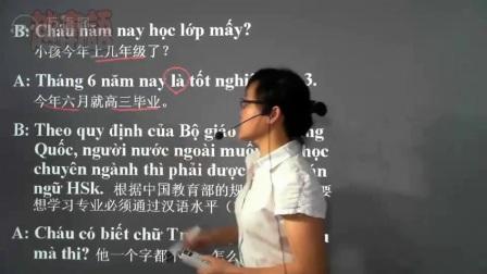 越南语怎么拼读-中国人学越南语软件-昆明越南语培训学校