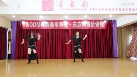 我在【青舞韵】冬青&韵韵老师-dabuka双人融合风鼓舞截了一段小视频