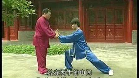 04_张东武老架一路第4段教学