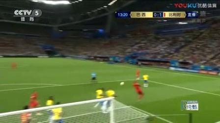 我在【全场集锦】德布劳内劲射直挂死角巴西乌龙球送大礼 比利时2-1巴西截取了一段小视频