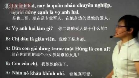 深圳学越南语机构-北海越南语培训班-成都哪里有学越南语的