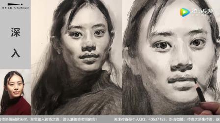 第二四〇集 朱传奇女青年素描头像教学示范加速版 传奇绘画课堂