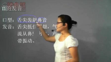 越南语培训班惠州-好想你啊越南语怎么说-你叫什么名字越南语怎么说