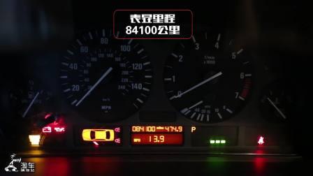 """E39,第四代宝马5系,是什么让它成为""""划时代""""的杰作?"""