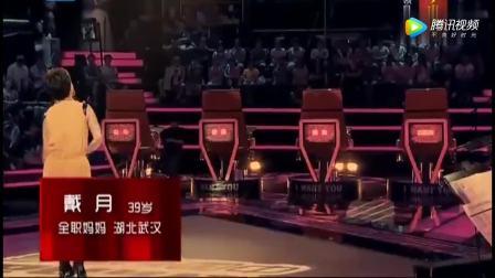 《中国好声音》杨坤看到美女就开心,观众都笑了!