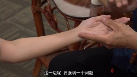 高学践老师讲小儿推拿按摩内伤引起的宝宝发热发烧按摩手法