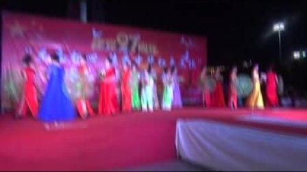 舞蹈《在红梅花盛开的地方》大荔模特艺术协会表演
