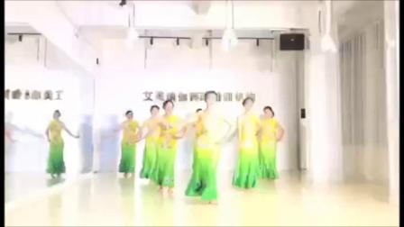 漳平艾美瑜伽舞蹈培训机构 彩云之南