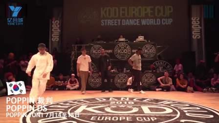 2018 第三届大连亿合城国际街舞挑战赛 预告片