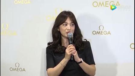宋慧乔婚后复出新剧敲定 与朴宝剑出演《男朋友》(1)