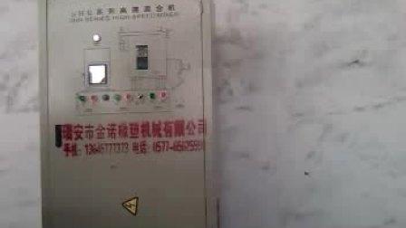 PE塑料造粒机,风冷热切式PE造粒机,PE水环切粒造粒机