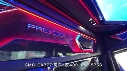 【视频】全新进口GMCGX777尊翔星际版GMC商务保姆车