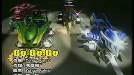 陳驊 - Go Go Go (激鬥戰車香港版片尾曲) MV
