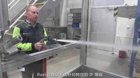 浸水保护测试