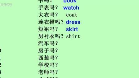 英语音标 国际音标 美式音标 KK音标 零基础学英语 记单词 背单词
