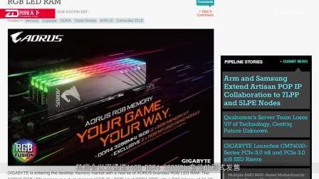 技嘉Aorus 3200MHz RGB灯条套装即将上市 定价1520元