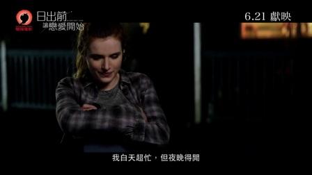 """《午夜阳光》""""不能见光""""女孩与暗恋男生一见钟情"""