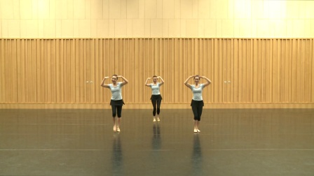 9-1、Follow me(中国舞蹈家协会考级教材第四版 第九级)