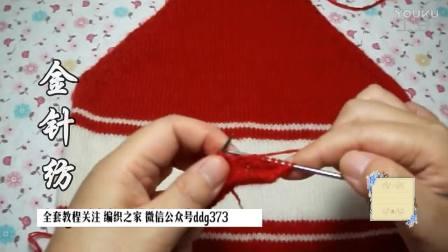 宝宝毛衣用什么毛线好bb连体宝宝毛衣编织款式