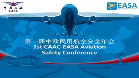 Panel 2A - ANS; 小组讨论 - 航空器航行系统的发展情况