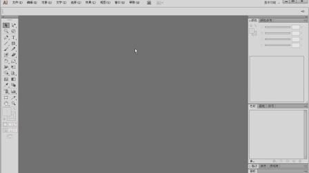 实例171 企业文化墙 Illustrator AI CS6 视频教程 ai教程 平面设计 广告设计 广告制作