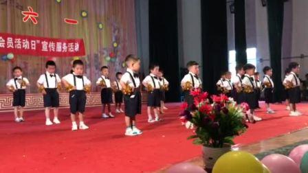 方艺天2017年六一儿童节