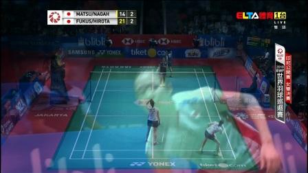 「湾湾解说」2018年羽毛球印尼公开赛女双决赛  日本VS日本