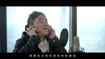 华语群星 - 共同家园