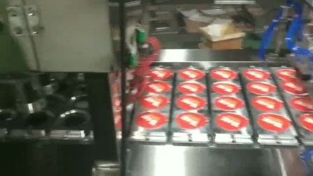 QDF系列定制全自动纸杯片膜封口机 奥利奥饼干封口机 纸杯薯片包装机