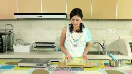 广州糕点培训速成班 在哪学做蛋糕 学做蛋糕视频教学视频