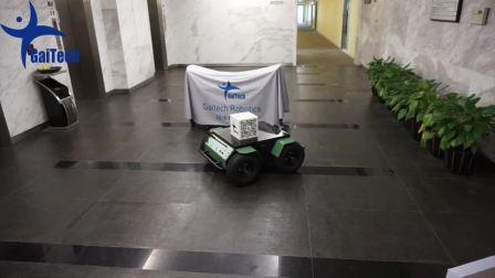 RIA R100  智能移动平台-硅步机器人