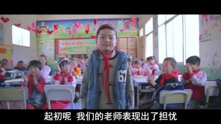 TCL希望工程烛光奖教师故事 马正文