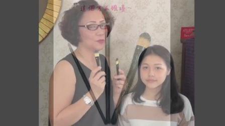 何老师彩粧小撇步-鼻影