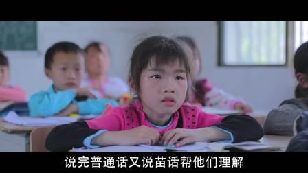 TCL希望工程烛光奖教师故事 龙月琼