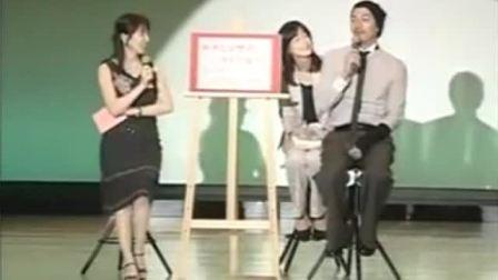 孔刘2006年日本FM[中字]