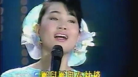 姚苏蓉、凤飞飞互相学唱《雁兒在林梢》《負心的人》