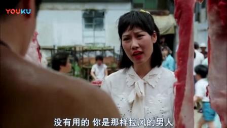 我在国产凌凌漆中周星驰和小姐的对白, 粤语截取了一段小视频