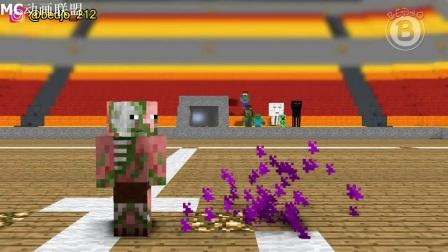 MC动画-怪物学院-模仿绿皮外星人之舞-Bedjo 212