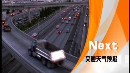 1月14日早间交通天气预报 -西藏雪大影响国道,重庆、湖北西南部,大雾影响航班